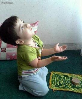 خداشناسی خدایا ، اگه تقدیر را نوشتی ، چرا دعا کنم؟